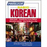 Pimsleur Basic Korean (Audio CDs)
