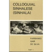Colloquial Sinhalese (Sinhala), Volume 1 Course on CD