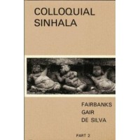 Colloquial Sinhalese (Sinhala), Volume 2 Course on CD