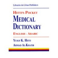 Hitti Pocket English-Arabic Medical Dictionary by Hitti, Yusuf K. & Al-Khatib, Ahmad