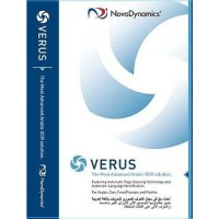 Verus Standard Multilingual OCR