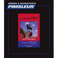 Pimsleur ESL Comprehensive Persian (Farsi) I (30 lesson) Compact Audio CD