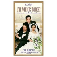 The Wedding Banquet (Ang Lee) DVD