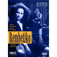 Rembetiko (Subtitled) - Greek DVD