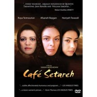 Cafe Setareh - Persian / Farsi DVD