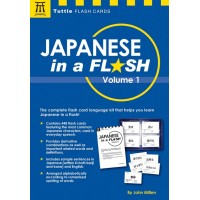 Japanese In A Flash Kit Volume 1