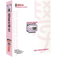 IQChinese GO 500 Version 3.0 for Windows and Mac