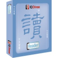 IQChinese Reader Version 2.0 for Windows
