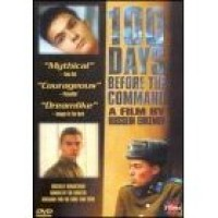 100 Days Before the Command - Russian DVD