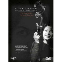 Black Mirrors - Forough Farrokhzad (The House Is Black / The Mirror of the Soul) - Farsi 2 DVD Set