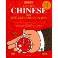 Learn Chinese the Fast and Fun Way (Book & Cassettes)