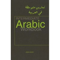 Hippocrene Arabic - Intermediate Arabic Workbook (PB)