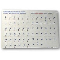 Keyboard Stickers for Russian/Cyrillic blue