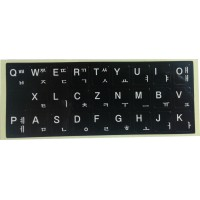 Keyboard Stickers for Korean - White on Black Opaque Letters