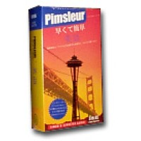 Pimsleur Quick & Simple - Japanese (8 lessons/4 Audiotapes)