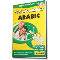Talk Now Vocabulary Builder Learn Arabic (Egyptian)