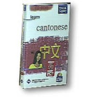 Talk Now Learn Cantonese