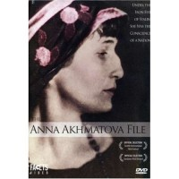 Anna Akhmatova File,The (DVD)