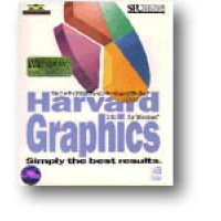 Japanese Havard Graphics 3.0J Win