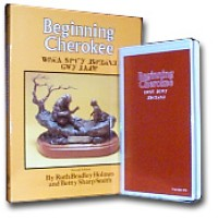 Beginning Cherokee (2 hour cass. w/332 Pg. text)