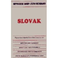 Slovak: Hippocrene Handy Extra Dictionary (200 pages)