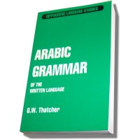 Arabic Grammar of the Written Language - Hippocrene