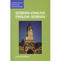 Serbian-English / English-Serbian Dictionary (Hippocrene Concise Dictionary