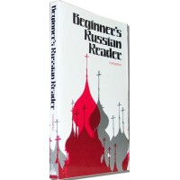 NTC Beginners Russian Reader