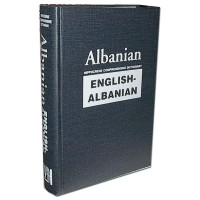 Albanian: Hippocrene Comprehensive Dictionary English-Albanian (Hardcover)