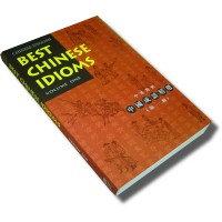 Best Chinese Idioms (Chinese-English) Volume One (Paperback)