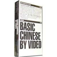 Language Library - Basic Chinese by Video