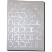 Hebrew Transparent Keyboard Stickers With White Letters