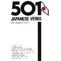 501 Japanese Verbs: Fully Conjugated in All the Forms - 2nd Ed. (Paperback)