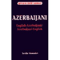 Hippocrene - Azerbaijani-English / Azerbaijani-English Concise Dictionary