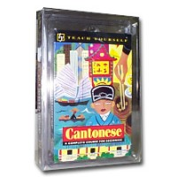 NTC - Teach Yourself Cantonese Complete Course (336 page 2 cassette)