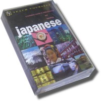 NTC - Teach Yourself Japanese Complete Course (348 page 2 cassette)