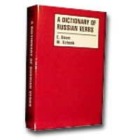 Hippocrene Russian - Dictionary of Russian Verbs PB (750 pages)