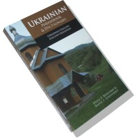 Ukrainian Phrasebook And Dictionary (Ukrainian-English / English-Ukrainian) Paperback
