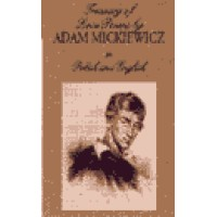 Treasury of Love Poems by Adam Mickiewicz: In Polish and English (Hardcover) 200th Anniversary Editi