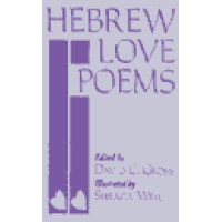 Hebrew Love Poems (91 pages)