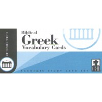 Vocabulary Flashcards (1,000 cards) Biblical Greek