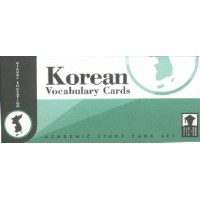 Vocabulary Flashcards (1,000 cards) Korean