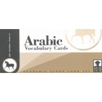 Vocabulary Flashcards (1,000 cards) Arabic