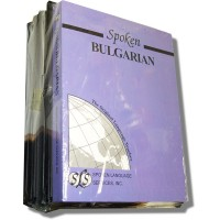Spoken Bulgarian (493 pages 19 cass)