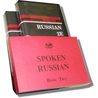 Spoken Russian Level II (404 pages 11 cass)