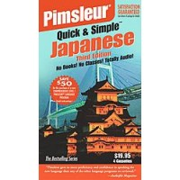 Pimsleur ESL Quick and Simple Japanese Speakers Basic (8 lesson) Casstte