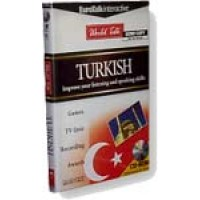Talk Now Learn Turkish Intermediate Level II