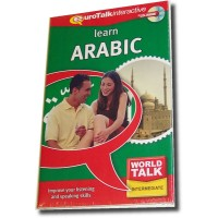 Talk Now Learn Arabic Intermediate Level II