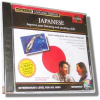 Talk Now Learn Japanese Intermediate Level II (World Talk)