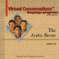 Virtual Conversation(R) Arabic Complete Series 4 CD